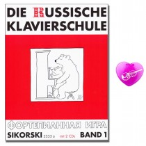 Die russische Klavierschule Band 1 mit 2 CD, bunter herzförmiger Notenklammer